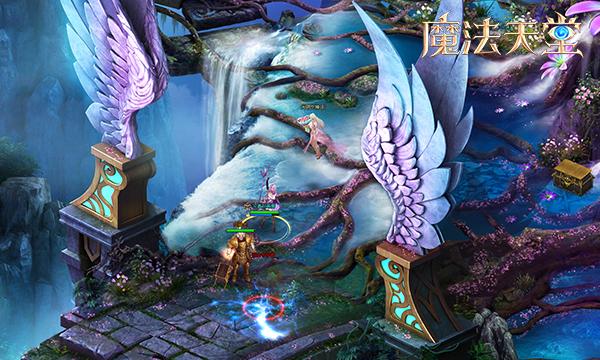 《魔法天堂》游戏截图