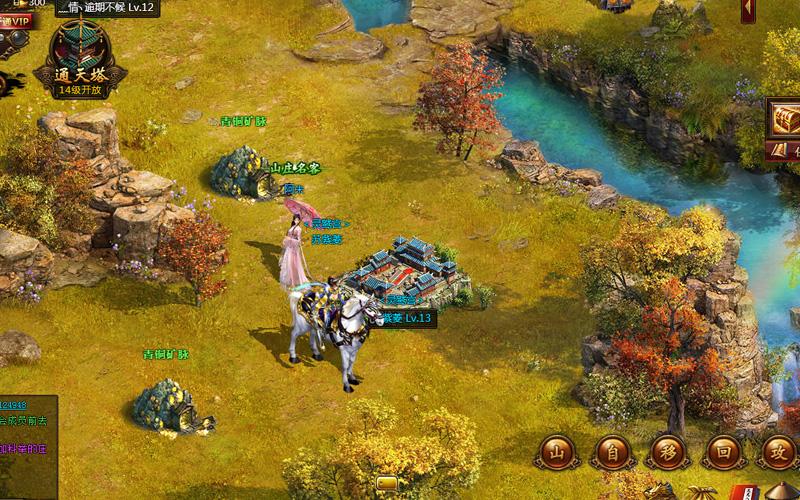 《六脉神剑》游戏截图