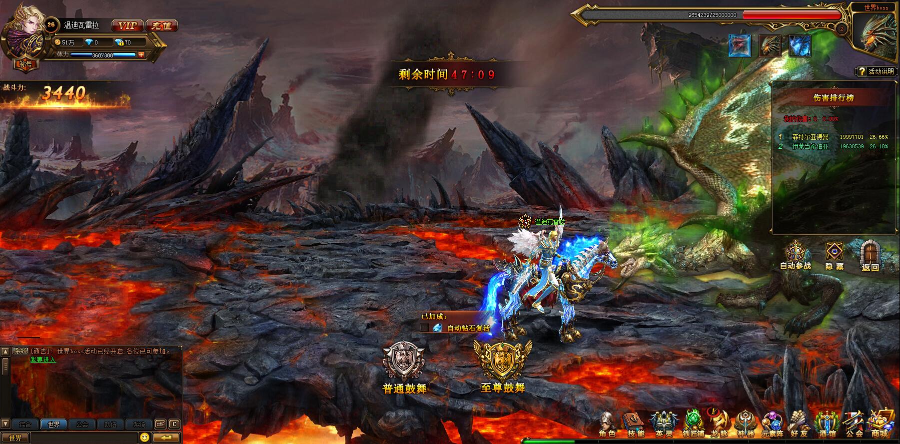 《龙之地下城》游戏截图