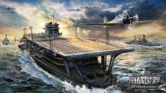 《海战世界》高清壁纸
