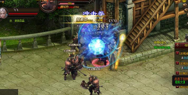 《龙枪英雄》游戏截图
