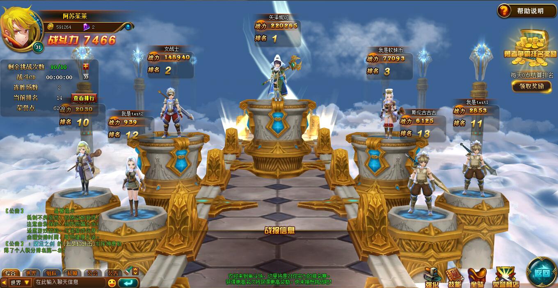 《圣剑神域》游戏截图欣赏