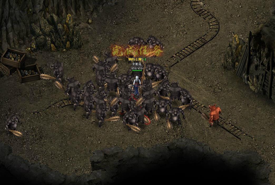 《铁血皇城》游戏截图欣赏