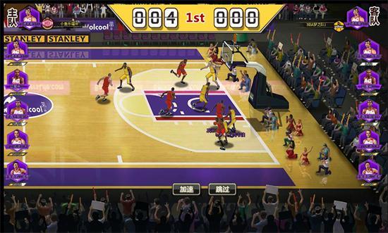 《篮球名人堂》游戏截图