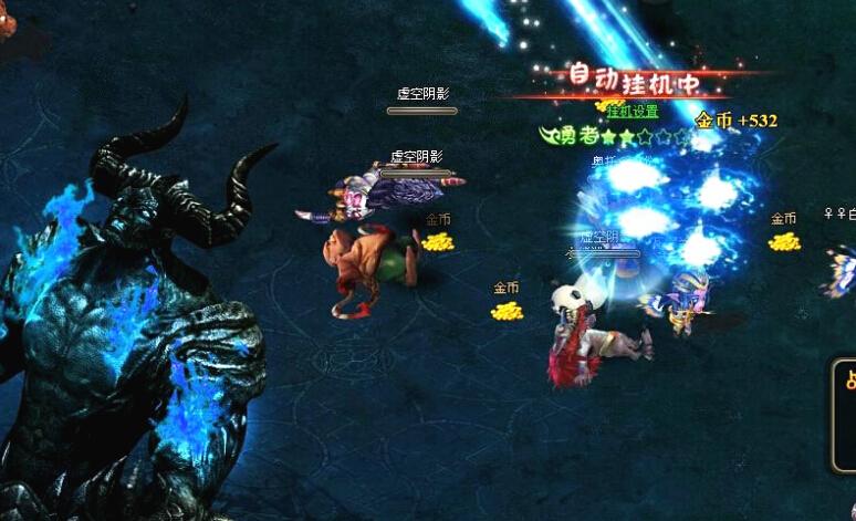《魔兽部落》游戏截图