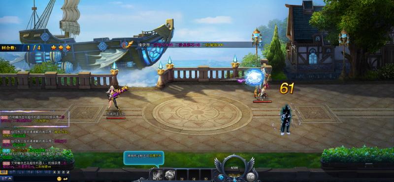 女神联盟的模式《枪炮与魔法》