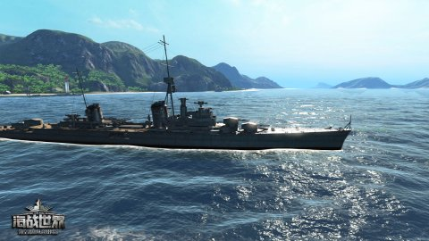 《海战世界》17艘新舰登场第4张