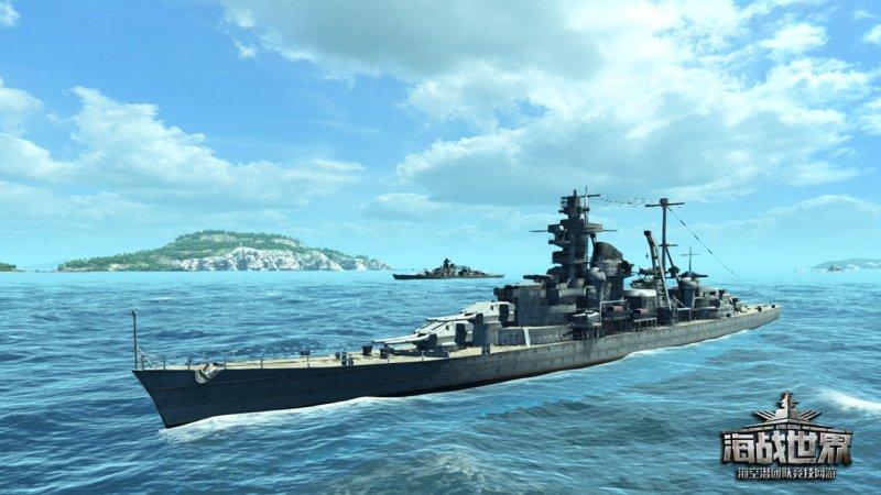 海战世界截图第3张