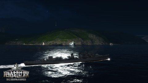 《海战世界》17艘新舰登场第2张