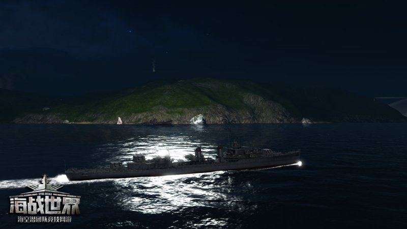 海战世界截图第2张