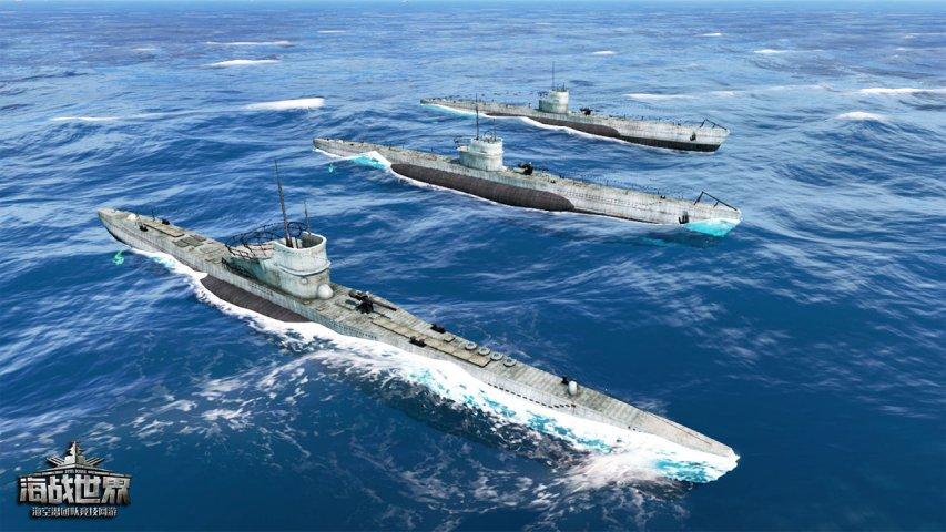 《海战世界》17艘新舰登场第8张