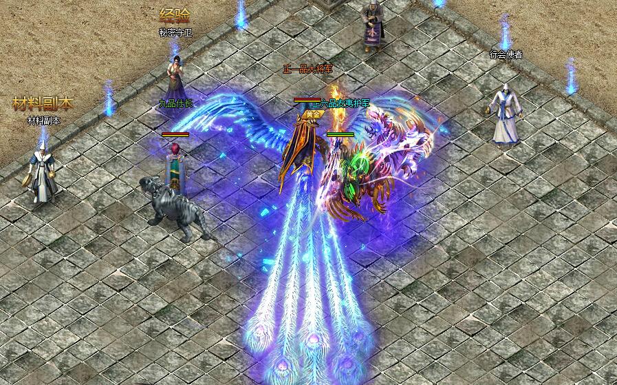 《传奇盛世》游戏截图
