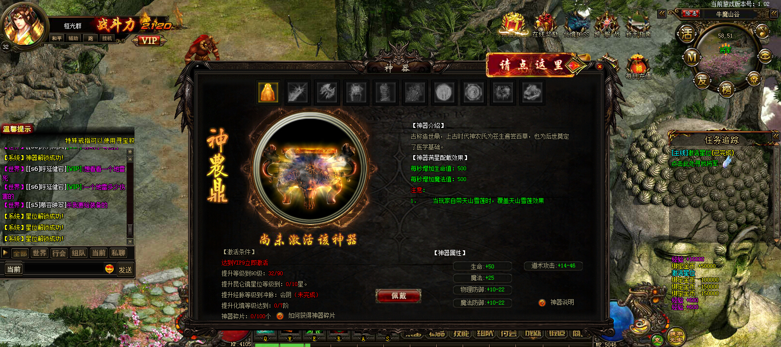 《天途》游戏截图