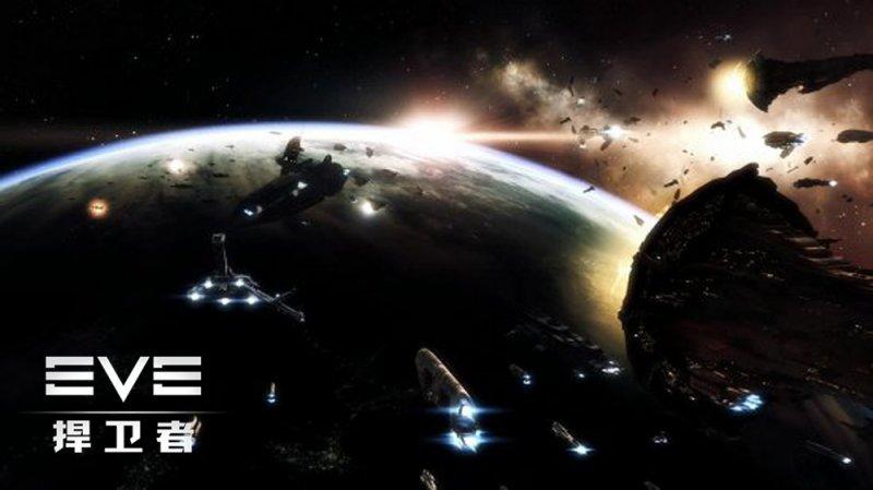 EVE Online截图第4张