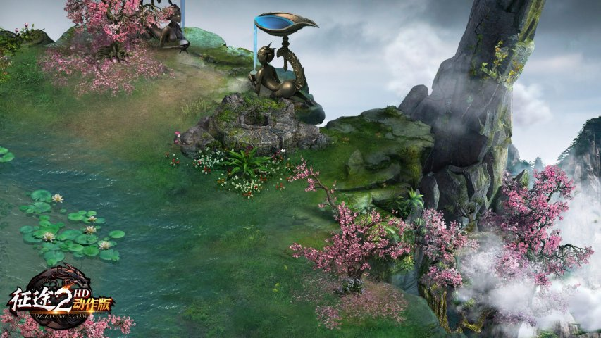 《征途2动作版》场景高清图第3张