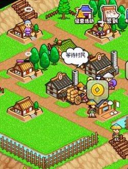 《村长打天下》游戏截图