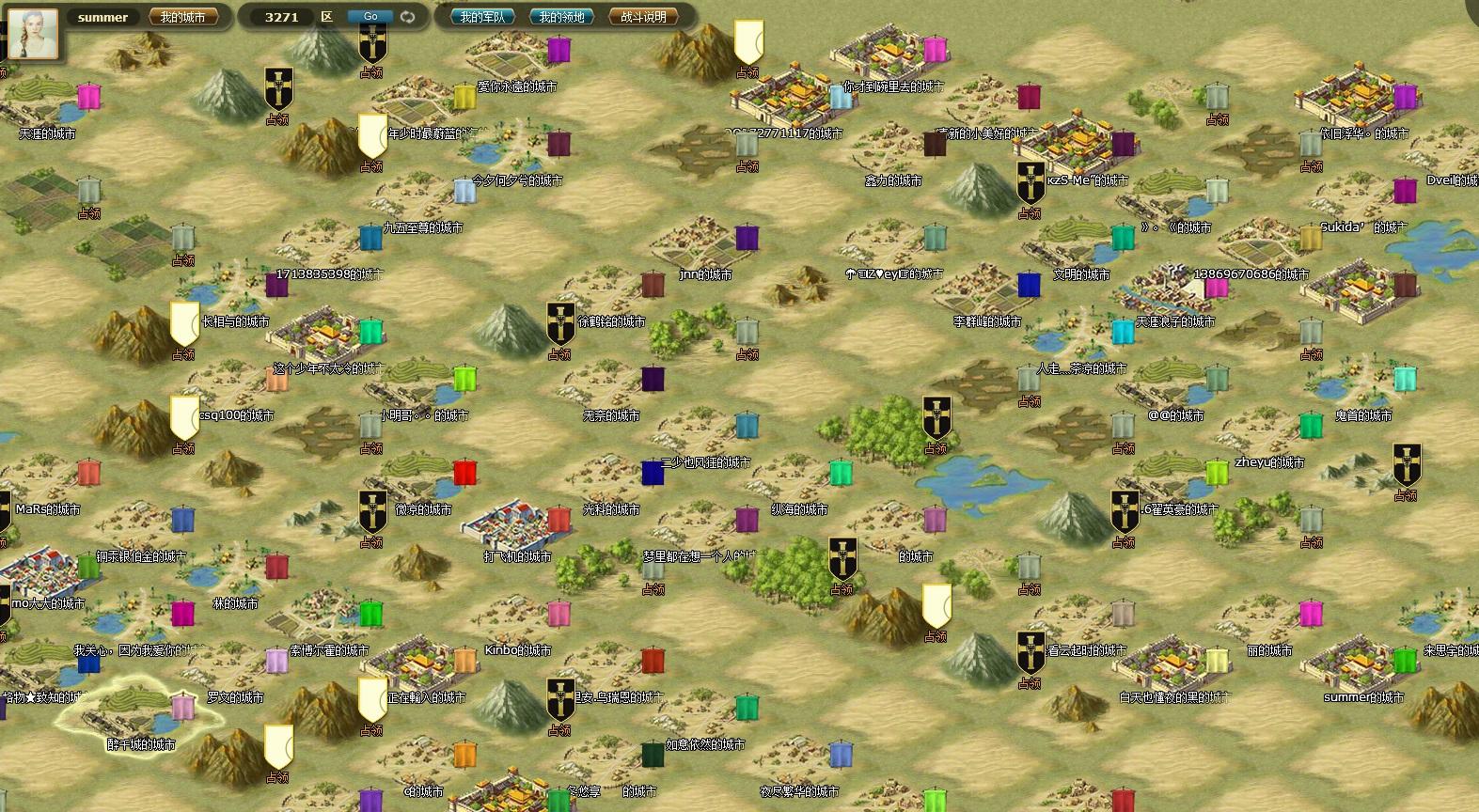 《帝国与文明》游戏截图