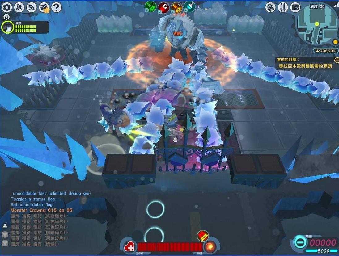 《螺旋骑士团》游戏截图