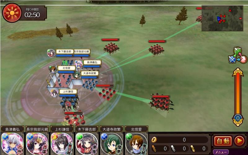 《战国的神刃姬》游戏截图