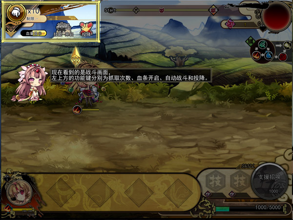 《九十九姬》游戏截图