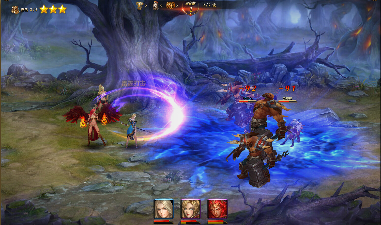 《女神联盟Ⅱ》游戏截图