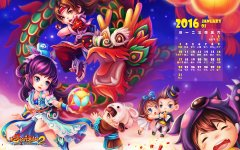 《梦幻诛仙2》全新年历