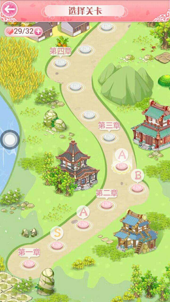 《全民穿越之宫》游戏截图