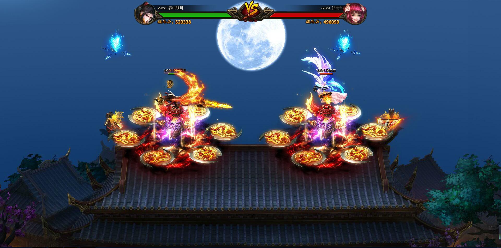 《剑雨江湖》高清游戏截图