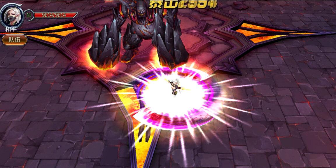 《奇迹战神》游戏截图