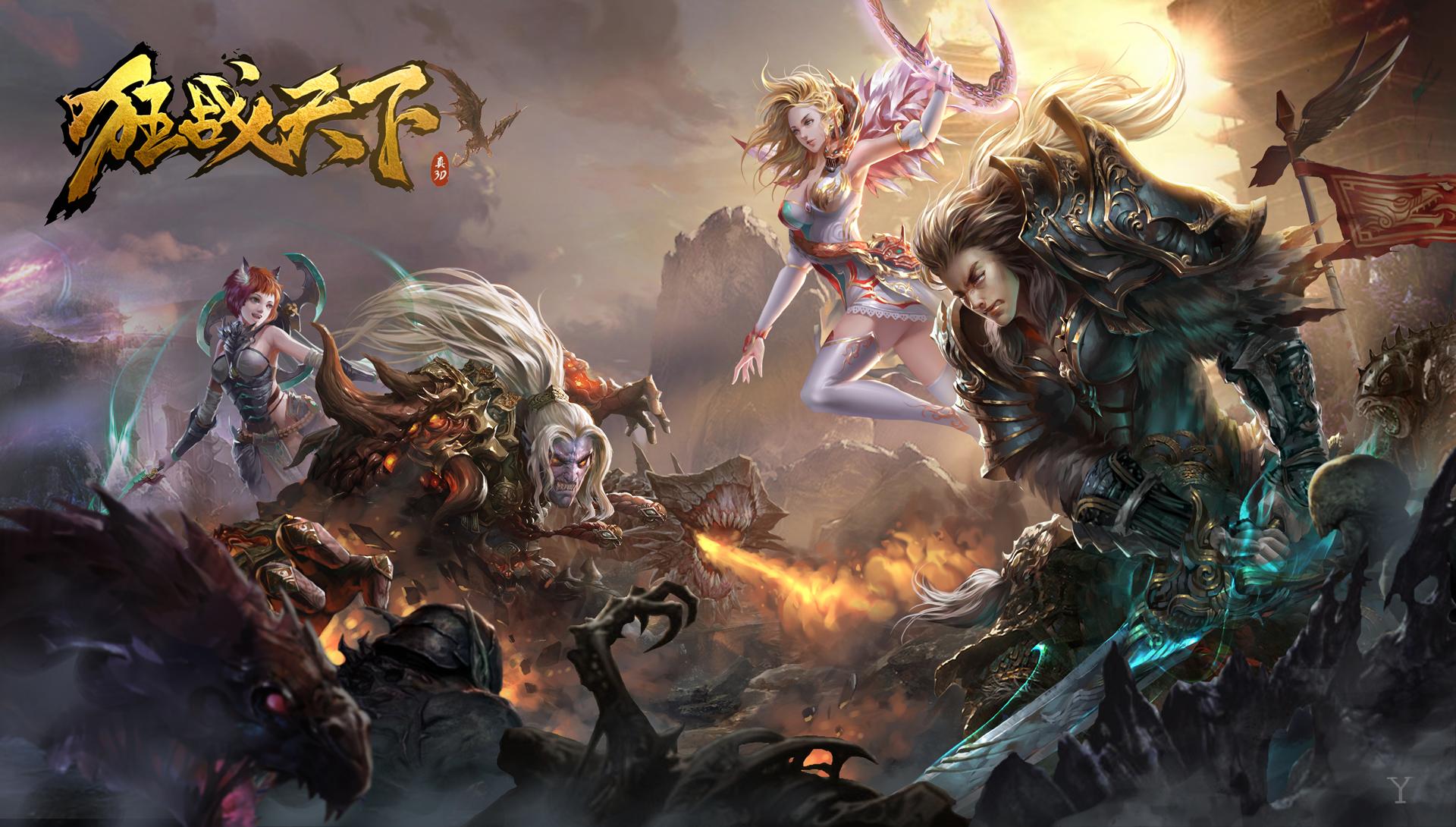 《狂战天下》游戏截图