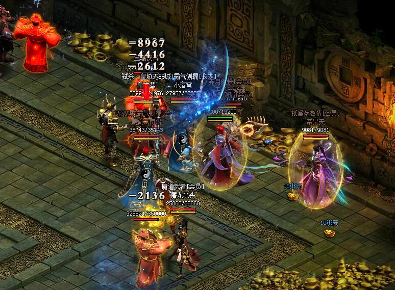 《赤月传说2》游戏截图