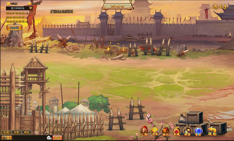 《三国大冒险》游戏截图