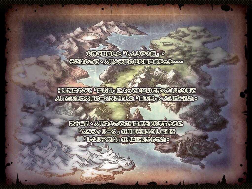 《利莫里亚》游戏截图