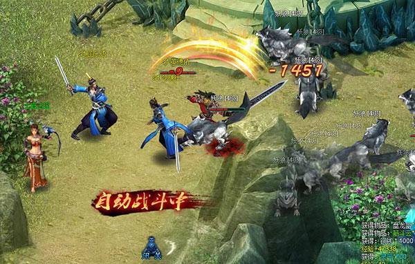 《剑神传说》游戏截图
