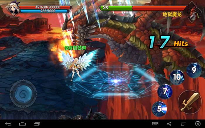《格斗猎人2》游戏截图