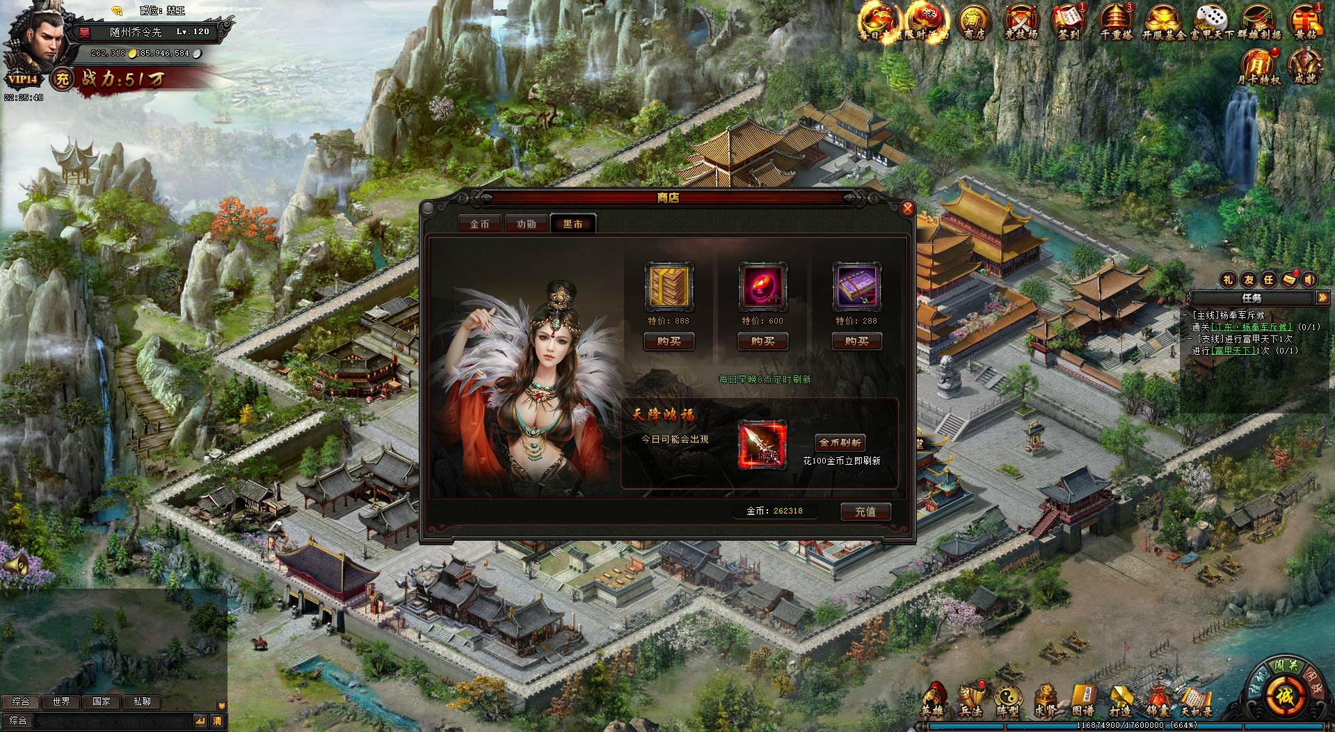 《斗三国》最新游戏截图