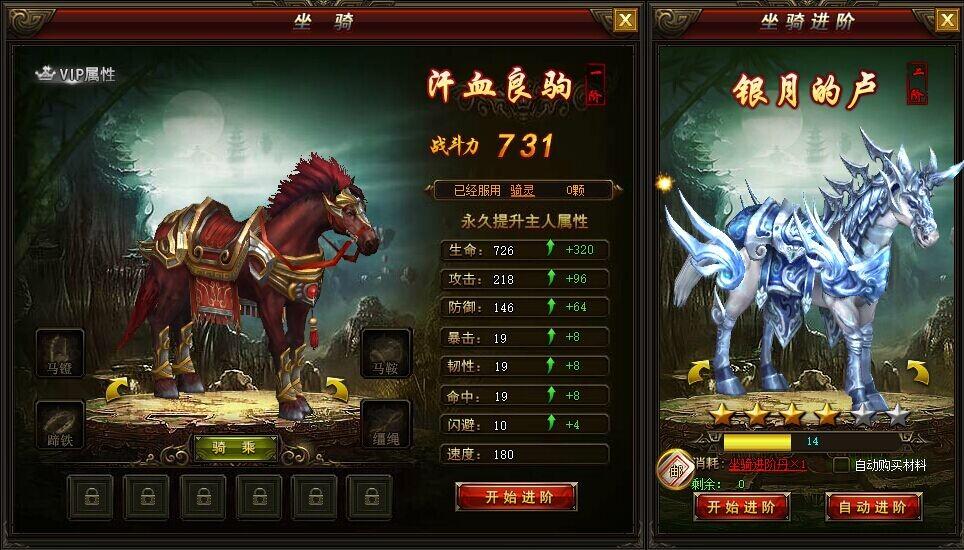 《武神赵子龙》游戏截图