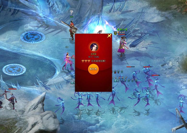 《神鬼无双》游戏截图