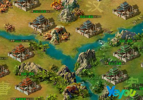 《千古一帝》最新游戏截图