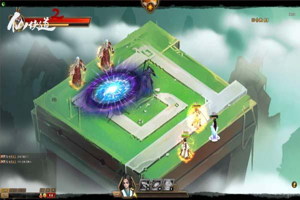 《仙侠道2》游戏截图