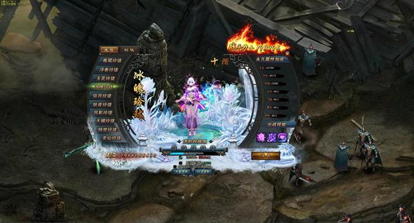 《绝世武神》游戏截图