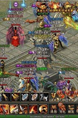 《龙城》游戏截图