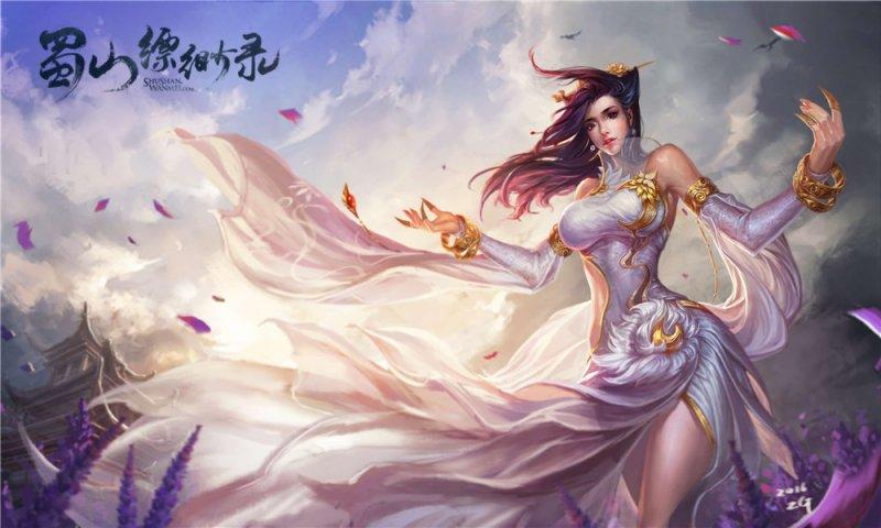 《蜀山缥缈录》玩家向唯美手绘图曝光第4张