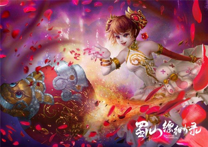 《蜀山缥缈录》玩家向唯美手绘图曝光第2张