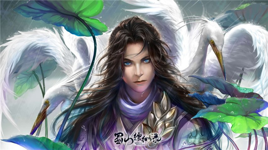 《蜀山缥缈录》玩家向唯美手绘图曝光第3张