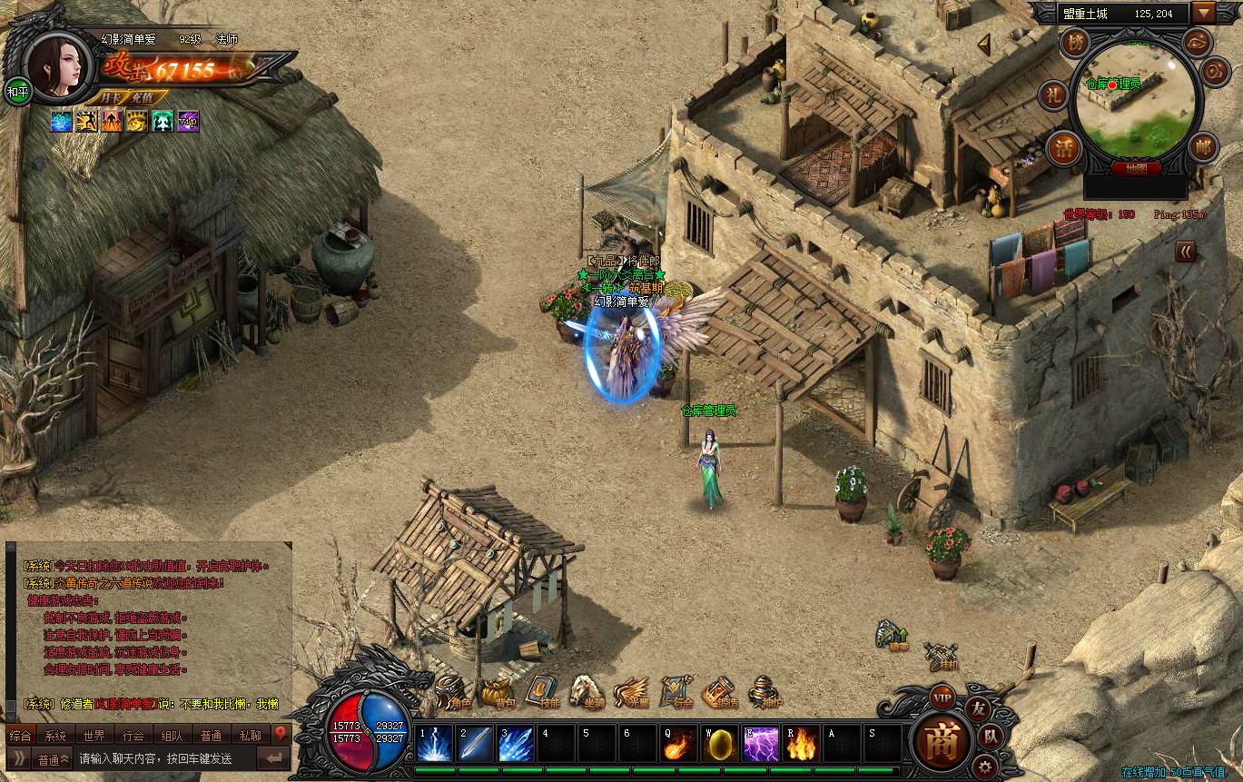 《沙城之怒》游戏截图