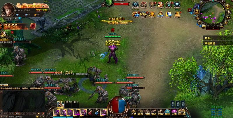 《黑暗使者》游戏截图