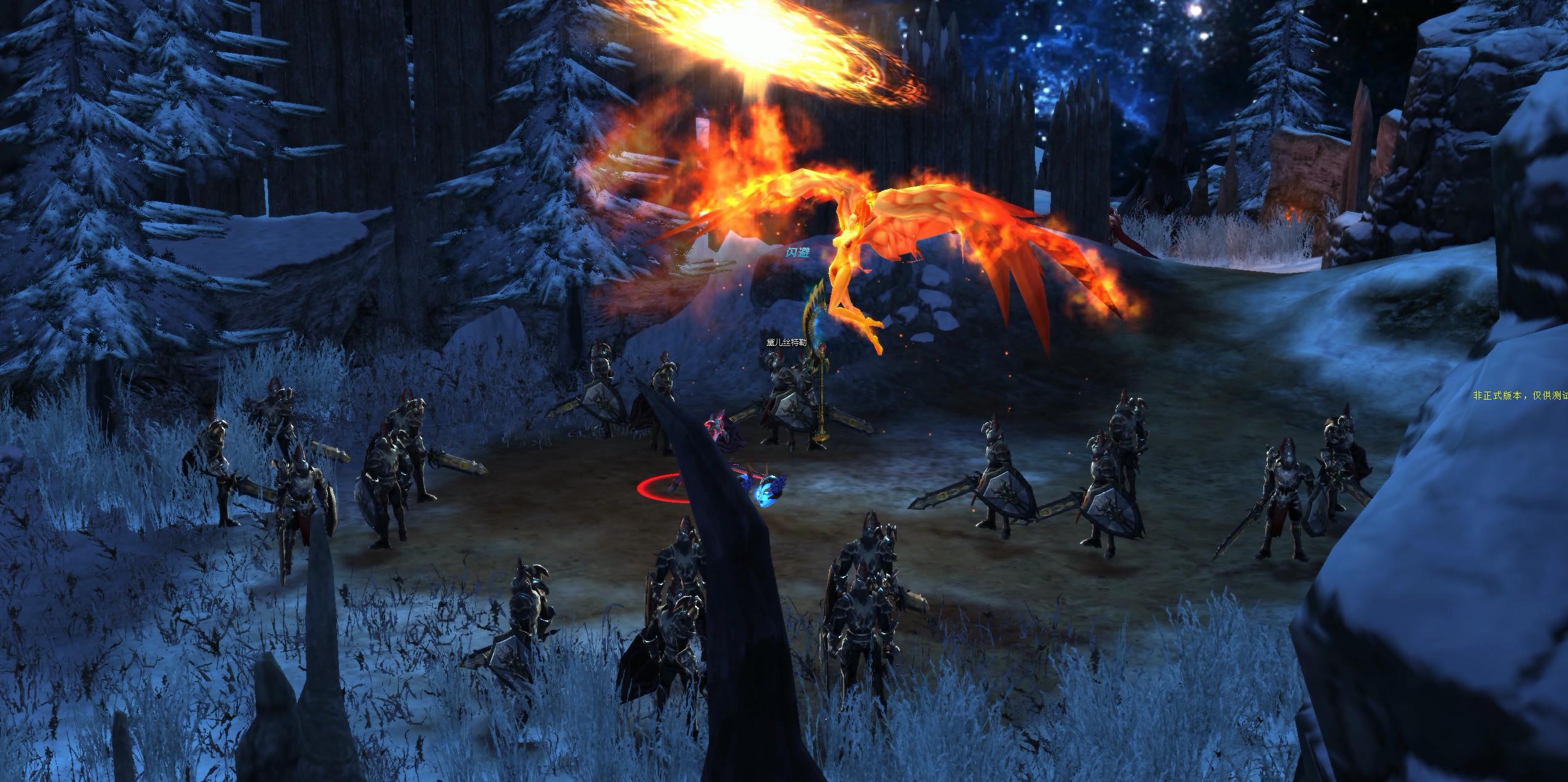 《魔法王座》游戏截图