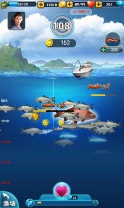 《黄金渔场》游戏截图
