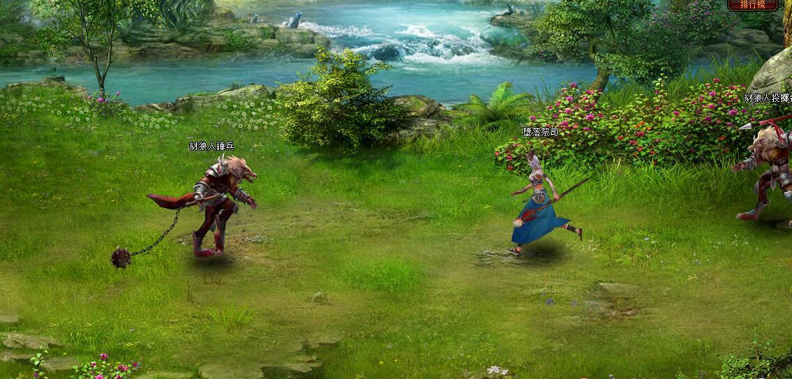 《英雄传说》游戏截图
